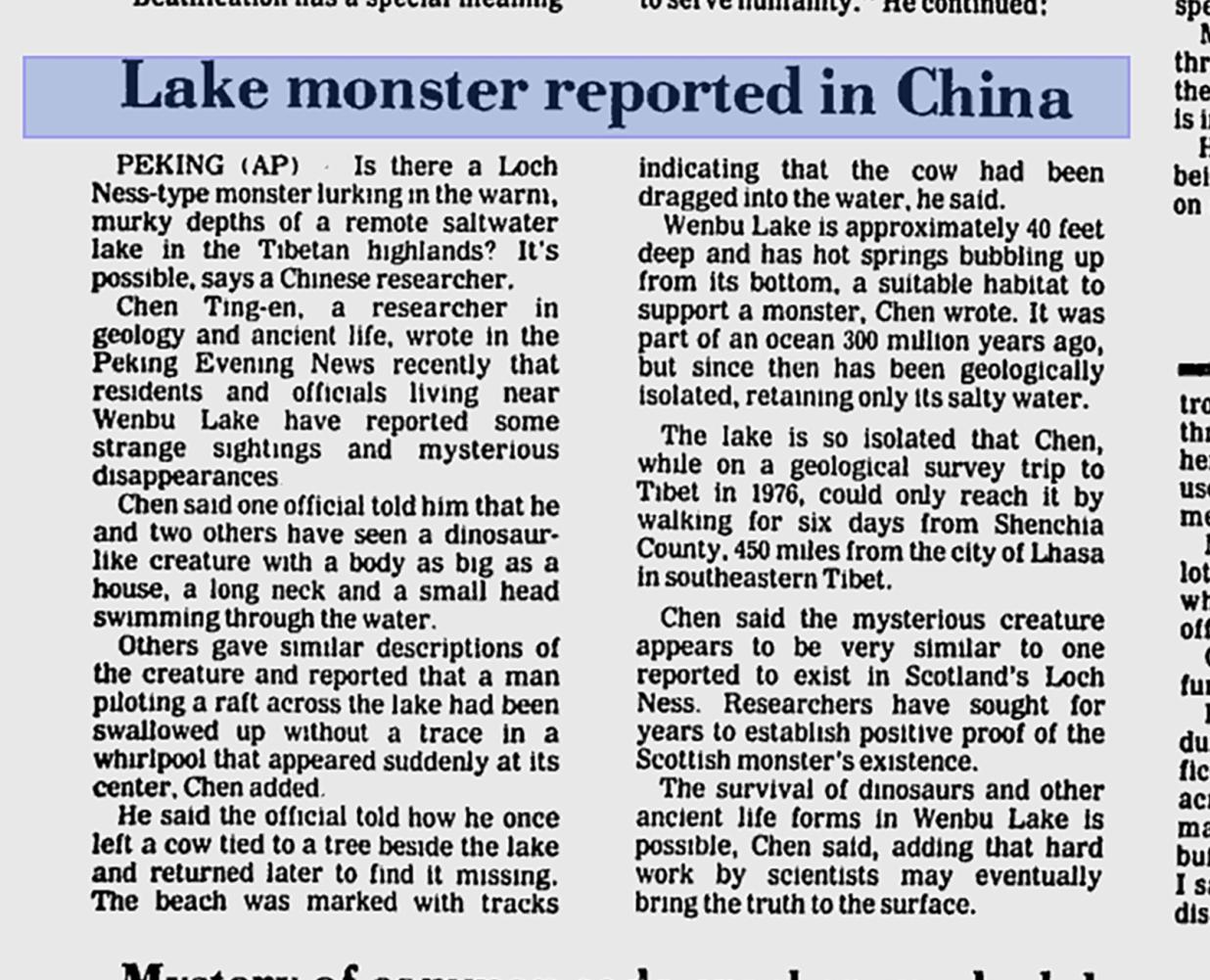 China lake monster Wenbu Lake.jpg