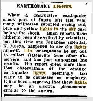 EarthQuake Lights Daily Mercury 26 Dec 1931.JPG