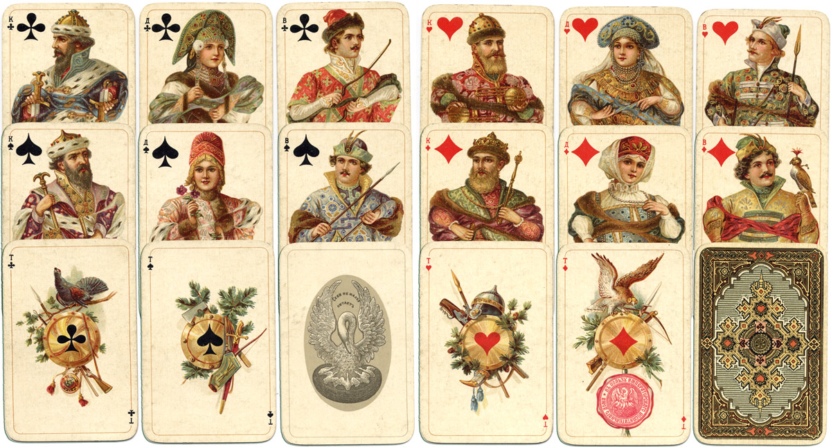 russian_playing_card_deck_face_cards_russian_style_1911_original